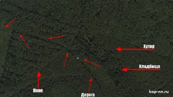 Пропавший хутор на спутнике Яндекс