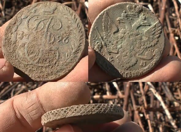 Кладовые 5 копеек 1796 год (ЕМ)