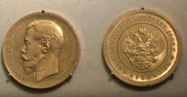37 рублей 50 копеек 100 франков 1902 года