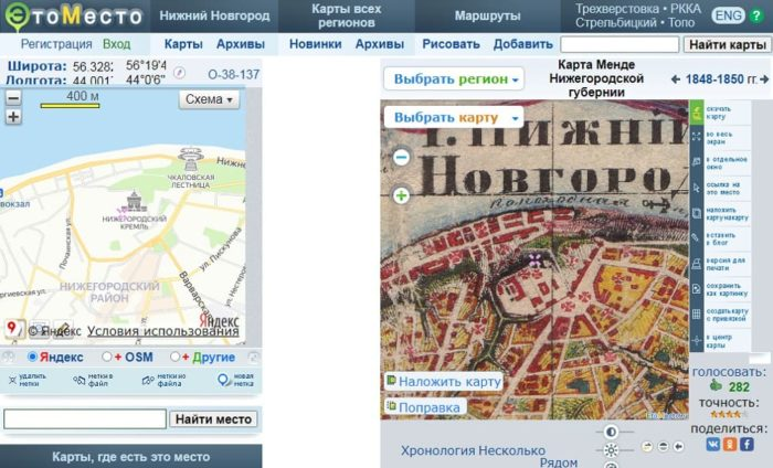Сайт старинных карт - это место
