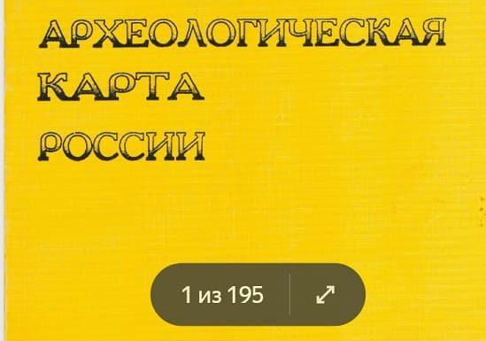 АКР Нижегородская область часть 2
