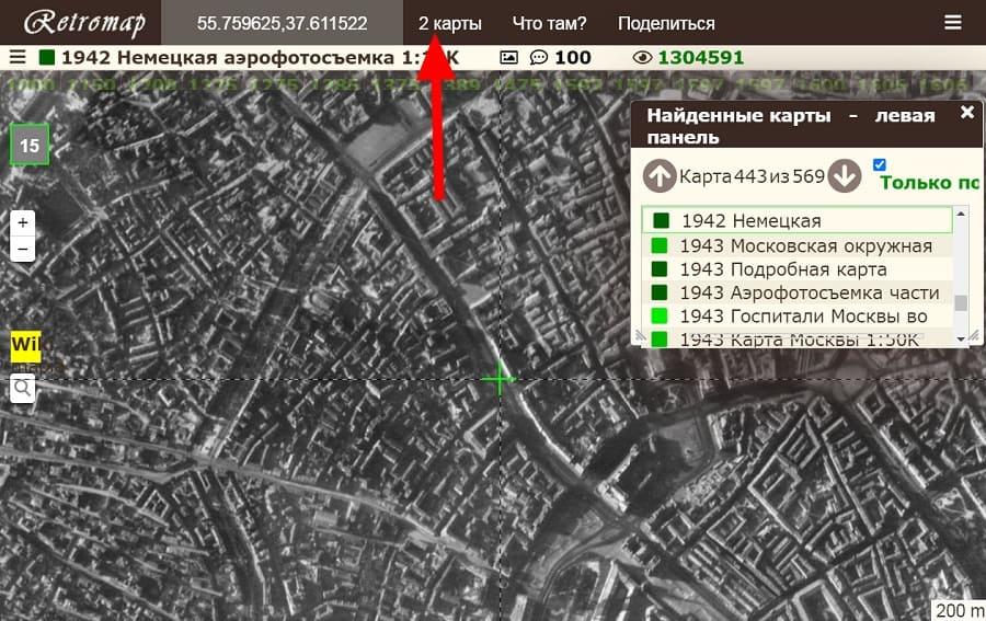 Работа с картами на сайте Retromap